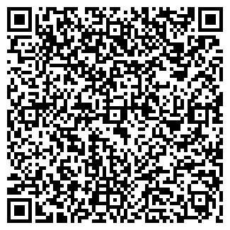 QR-код с контактной информацией организации КАЛИНА ТЦ
