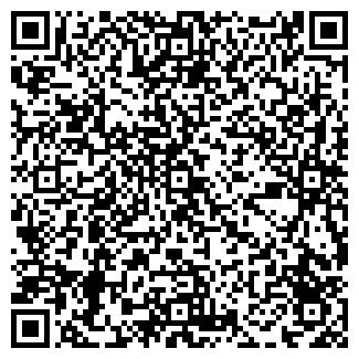 QR-код с контактной информацией организации КЕРПЕ, ООО