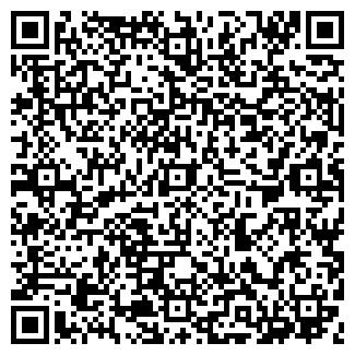 QR-код с контактной информацией организации КОЛЬЦО ТРК