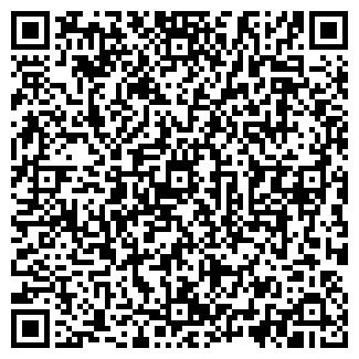 QR-код с контактной информацией организации ЛАРЕНА ТД