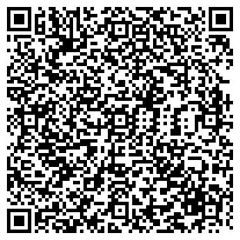 QR-код с контактной информацией организации МОДНАЯ СЕМЬЯ ТЦ
