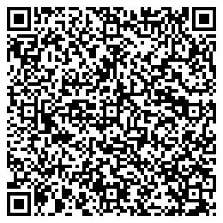 QR-код с контактной информацией организации ОЛИМП ТД, ЗАО