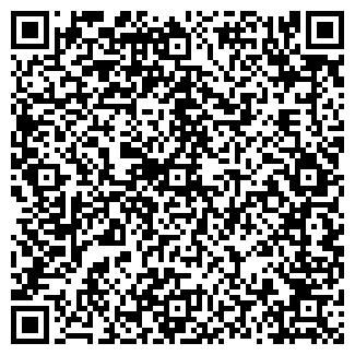 QR-код с контактной информацией организации ПЕРЕКРЕСТОК ТЦ