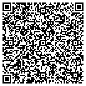 QR-код с контактной информацией организации TANDEM gallery