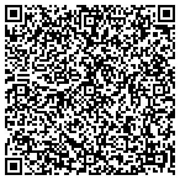 QR-код с контактной информацией организации ИНСТРУМЕНТ ТОРГОВЫЙ ДОМ ТОО