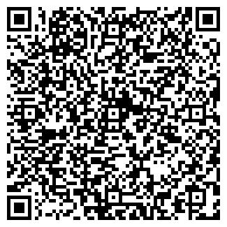 QR-код с контактной информацией организации СВАНТОН