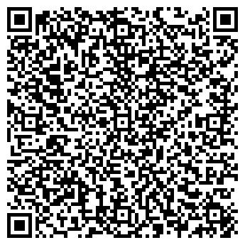 QR-код с контактной информацией организации СИТИ-ЦЕНТР ТК
