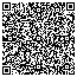QR-код с контактной информацией организации ТАНДЕМ ТЦ