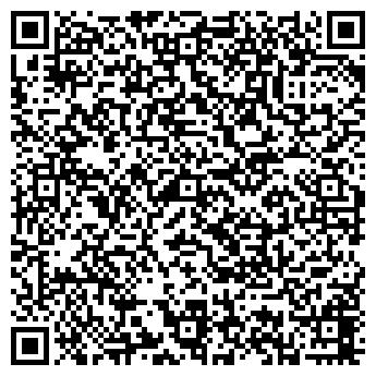 QR-код с контактной информацией организации ЭФКО-КАЗАНЬ ТД