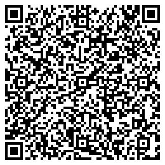 QR-код с контактной информацией организации DОМО ТК