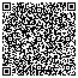 QR-код с контактной информацией организации АВТО С ПРОБЕГОМ