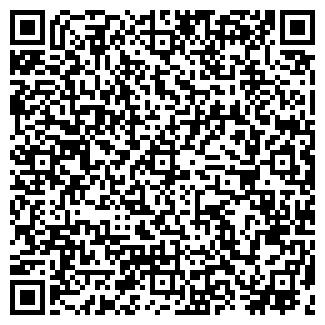 QR-код с контактной информацией организации АВТОТЕХ ТК