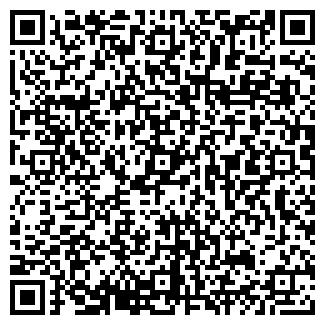 QR-код с контактной информацией организации ВАКС-ОЙЛ