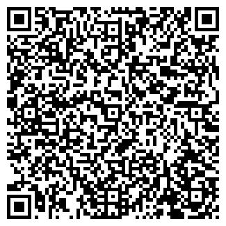 QR-код с контактной информацией организации ГАНС АВТО