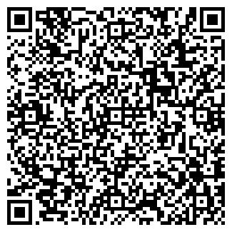 QR-код с контактной информацией организации ДЕБУРС ЗПАО
