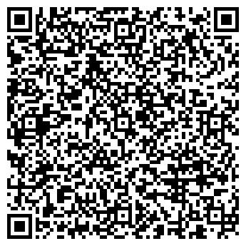 QR-код с контактной информацией организации ДЕЛЬФИНА ФИРМА, ООО