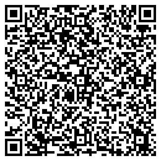 QR-код с контактной информацией организации КАСВИНОВ, ЧП
