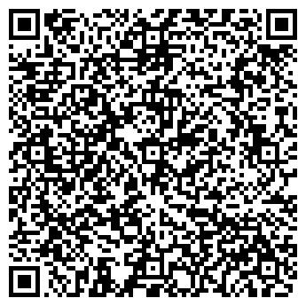 QR-код с контактной информацией организации КРЕДО МОТОРЗ