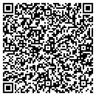 QR-код с контактной информацией организации ТОО МАШЗАВОД № 1
