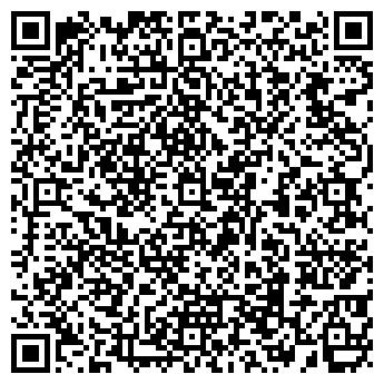 QR-код с контактной информацией организации АВТОЗАПЧАСТИ 24 ЧАСА