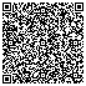 QR-код с контактной информацией организации АПЕЛЬСИН ТЕХНО-ЦЕНТР