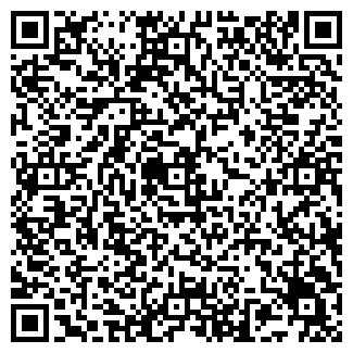 QR-код с контактной информацией организации МЕДИНТЕХ ТОО