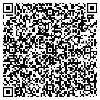 QR-код с контактной информацией организации ДИНАРА МАРИН, ООО
