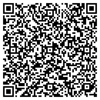 QR-код с контактной информацией организации РЕОЛ, ООО