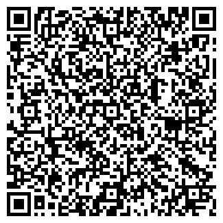 QR-код с контактной информацией организации СИТРОЕН