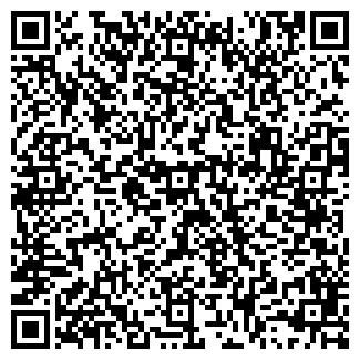 QR-код с контактной информацией организации ЦЕНТР МОБИЛС