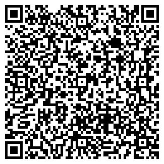 QR-код с контактной информацией организации AVTOMEN