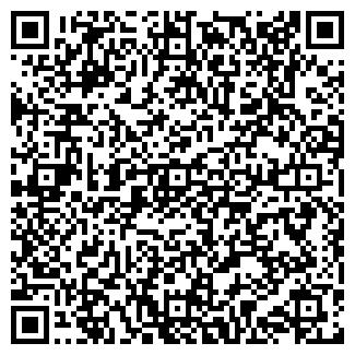 QR-код с контактной информацией организации № 3 АКОС