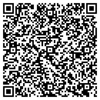 QR-код с контактной информацией организации АВТОЭЛИТ