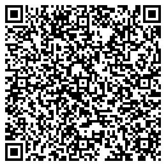 QR-код с контактной информацией организации АВТО-ЛЭЙН, ООО