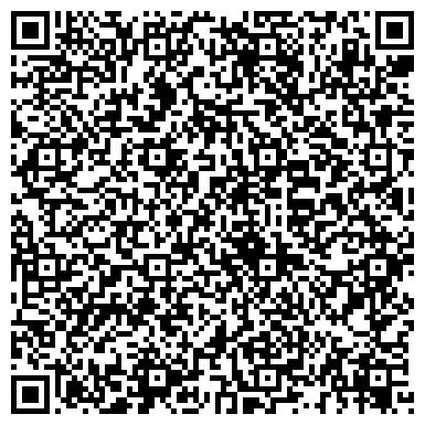 QR-код с контактной информацией организации ЦЕНТРАЛЬНО-КАЗАХСТАНСКАЯ АССОЦИАЦИЯ ПРЕДПРИНИМАТЕЛЕЙ