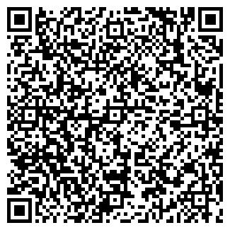 QR-код с контактной информацией организации БИКТАУ, ООО