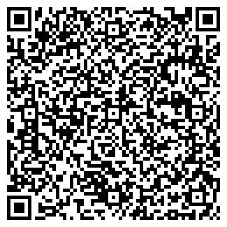 QR-код с контактной информацией организации БИЛАЙТ-К, ООО