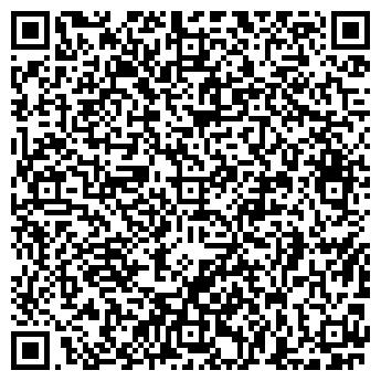 QR-код с контактной информацией организации БРАНДМАСТЕР-АО
