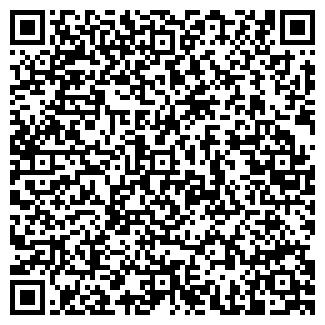 QR-код с контактной информацией организации БУЛАТОВА Г.Р., ИП
