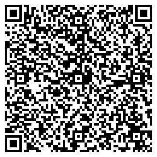 QR-код с контактной информацией организации ВАЛАЙД, ООО