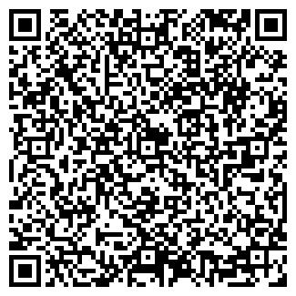 QR-код с контактной информацией организации ДАКАР-КАЗАНЬ