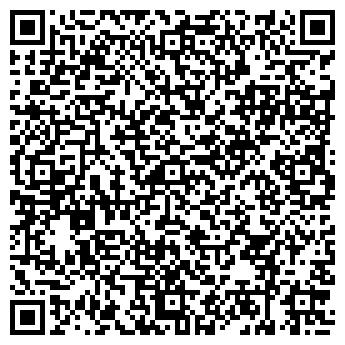 QR-код с контактной информацией организации ДВИЖЕНИЕ ГК