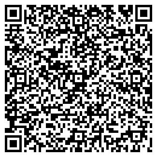 QR-код с контактной информацией организации Д-АВТО