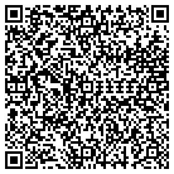QR-код с контактной информацией организации ЭЛКОМ ФИРМА ТОО