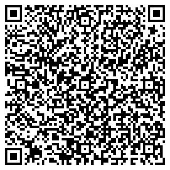 QR-код с контактной информацией организации КАЗАНЬПОДШИПНИК ТД, ООО