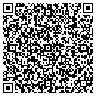 QR-код с контактной информацией организации КАМАЗ-ЛИДЕР