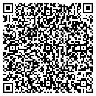 QR-код с контактной информацией организации КАМАЗ-РТИ