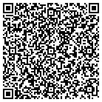 QR-код с контактной информацией организации АБЗАЛ ТОРГОВЫЙ ДОМ