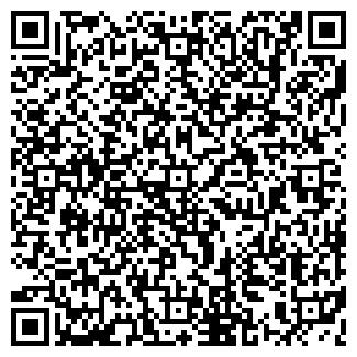 QR-код с контактной информацией организации НУР-ТЕХ, ООО