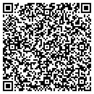 QR-код с контактной информацией организации ПРОМ РЕГИОН, ООО